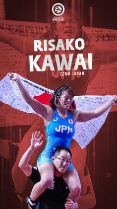 Proud Member of Team Japan. Kawai Japan, Olympic Wrestling, World M, Olympics, Wallpapers, Photo And Video, Videos, Instagram, Wallpaper