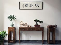 TeaSeek: How to decorate a tea room(tea house, tea cafe) in Chinese style?
