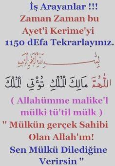 Islam Quran, Journal, Math, Math Resources, Journal Entries, Mathematics