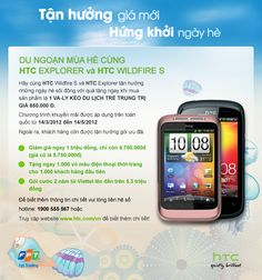 HTC Desire S summer campaign EDM