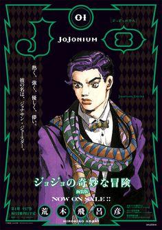 JoJonium 01 書店用ポスター