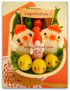 Chicken family bento <3