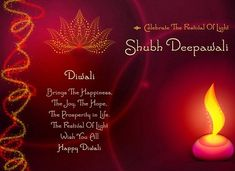Get great Collections of Happy Diwali Wishes, Happy Diwali Greetings Happy Diwali Quotes, Happy Diwali Images, Happy Diwali Wallpaper and more. Happy Diwali Shayari, Happy Diwali Status, Happy Diwali 2019, Diwali 2018, Diwali Greetings Quotes, Happy Diwali Quotes, Diwali Greeting Cards, Diwali Cards, Funny Diwali Messages