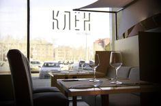 КЛЁН, Пермь - 21 фото ресторана - TripAdvisor
