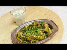 Ubadiyu or Umbadiyu - Spicy Seasonal Vegetables - Indian Recipes by Bhavna