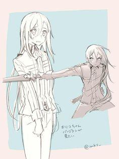 Asuna, Kirito Kirigaya, Sao Ggo, Sword Art Online Kirito, Beautiful Love Stories, Anime Girl Cute, Vampire Knight, Illustrations, Anime Style