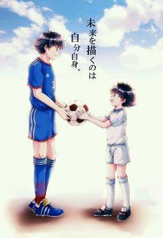 manga x anime Captain Tsubasa, Anime Eyes, Anime Manga, Equipement Football, Football Images, Adventure Film, New Champion, Wattpad, Kirito