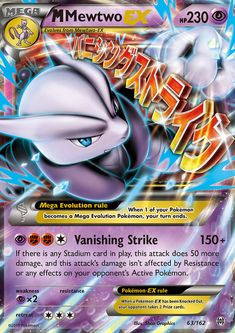 [P][F][F][C] Vanishing Strike: 150+ damage. If there is any Stadium card in play, this attack does 50 more damage, and this attack's damage isn't affected by Resistance or any effects on your opponent's Active Pokémon.