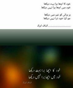 Aqsa Afridi 💕