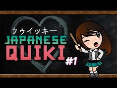 ▶ THIS & THAT (Japanese Quiki 1) - YouTube