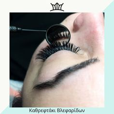 Καθρεφτάκι Βλεφαρίδων 10,90€ #beautylashesgr #lash #lashes #lashextensions #lashesonfleek #lashartist #lashlove #lashaddict #exte #extensions #extension #extensionspecialist #palettes Eyelashes, Beauty, Products, Lashes, Beauty Illustration, Gadget