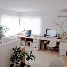 Small Home Office Design Ideas Small Home Offices, Home Office Space, Home Office Design, Home Office Decor, Interior Design Living Room, Office Designs, Small Office, Home Decor, Office Ideas