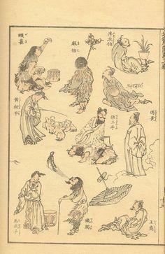 Japanese Drawings, Japanese Prints, A4 Poster, Poster Prints, Art Prints, Art Occidental, Japan Painting, Japanese Illustration, Katsushika Hokusai