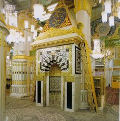 The Raudah of Masjid Nabawi
