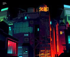 Beautiful backgrounds by Romain Trystram (he works for animation...