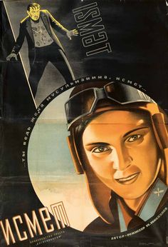 """Movie poster """"Ismet"""", 1934. Publisher:  Azerbaijani State Film Industry Trust. """"Ismet,"""" or """"The Death of Adat,"""" was produced in Soviet Azerbaidzhan. Based on the biography of the first Azerbaidzhani female aviator, Leila Mamedbekova. The film used her example to describe the difficult journey of the emancipation of Muslim women. (Mardjani Foundation. No. IM/P-79)"""