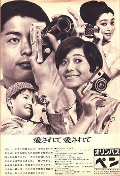 「週刊文春」 昭和41年7月11日号から オリンパスペン