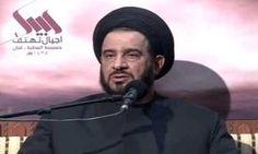 الإستغفار للسيد محمد باقر الفالي