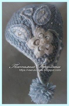 З 100%вовни. Гачок #gardensstyle Crochet Hats, Beanie, Knitting Hats, Beanies, Beret