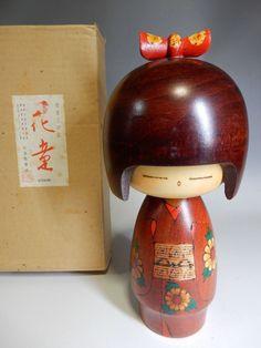 "Stocked JAPANESE Sosaku Kokeshi Wooden DOLL Masayoshi Yamagishi w Box H24cm 9.5"""