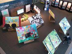 三重の文化 巨大絵本ディスプレイが イオンタウン菰野 に展示されます!!