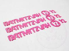Bat Mitzvah Confetti Batmitzvah Mixed Pack 12 by SimchaCentralShop