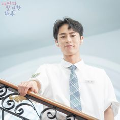 """[Photos] New Stills Added for the Korean Drama """"Extraordinary You"""" @ HanCinema :: The Korean Movie and Drama Database Drama Korea, Korean Drama, Asian Actors, Korean Actors, Korean Guys, Asian Guys, Mbc Drama, Kim Young, Kdrama Actors"""