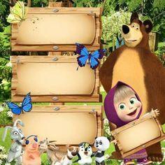 Bear Birthday, 3rd Birthday, Happy Birthday, Masha Et Mishka, Marsha And The Bear, Free Printable Invitations, Bear Theme, Bear Party, Ideas Para Fiestas