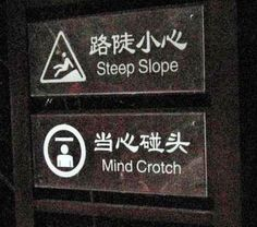 10 Hilariously Bad English Translations In Signs (PHOTOS)
