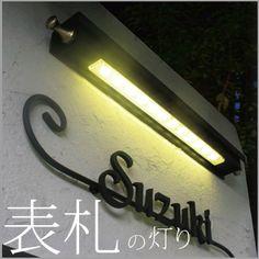 |送料無料|人感センサー付き|玄関照明|。人感センサー 玄関 照明 (ポーチライト/外灯/LED) 屋外用のアンティークでおしゃれなブラケット/壁掛け ライト かわいい センサー付き 玄関照明 エクステリア LED交換可能 送料無料