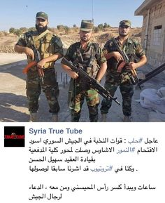 #SAA #Tiger_Forces under Leading of 'The Tiger' have just arrived @ #Ramouseh Artillery Base to kick some ass✌️