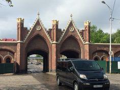 Брандербургские ворота Калининград