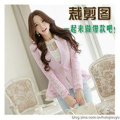 寒露_新浪博客 Rubrics, Pattern Making, Dress Patterns, How To Make, How To Wear, Diy Crafts, Blazer, Couture, Sewing