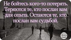 """""""150 ЦИТАТ на ВСЕ СЛУЧАИ ЖИЗНИ"""" мотивируем себя мотивацией (◕‿-) …"""