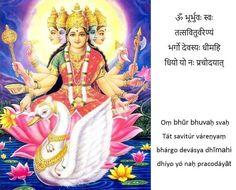 7 best Gayatri Mantra Wallpapers images | Gayatri mantra