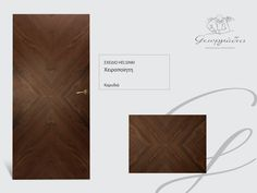 handmade wooden door_code: Helsinki / by Georgiadis furnitures#handmade #wooden #door #marqueterie
