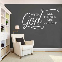 With God Decal Vinyl Wall Lettering Vinyl Wall by WallsThatTalk