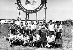 Concurso de paellas en Aixerrota, 23 de julio 1972 (Cedida por Itxas Argia) (ref. 07357)