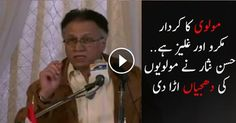 Hassan Nisar Strongly Criticizing On The Negative Role of Mullahs And How They Spoiled Our Society