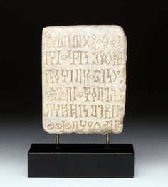 Translated Sabean Alabaster Tablet Nawf'athat : Lot 38