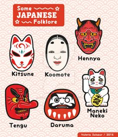 Japanese Tattoos 669206825866445481 - Japanese Folklore by Hamsterosis on Devia. - Japanese Tattoos 669206825866445481 – Japanese Folklore by Hamsterosis on DeviantArt - Japanese Drawings, Japanese Tattoo Art, Japanese Tattoo Samurai, Japanese Painting, Japanese Prints, Body Art Tattoos, Small Tattoos, Sleeve Tattoos, Tattoos Skull