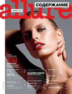 Karolina Kurkova by Nicolas Moore for Allure Russia June 2014 #prom eyebrows #prom lips