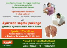 """Experience natural healing at its best with """"Ayurveda Saptak"""" package @Prakruti Ayurvedic Health Resort. Get ayurvedic treatment for back pain, knee pain, joint pain and digestion from an industry expert team of ayurvedic doctors in Satara led by Dr. Suyog Dandekar. Get special 15% off as panchakarma treatment deals on pre bookings for treatments in Christmas and Diwali valid till 30th Sept 2016.  So hurry. Grab this panchakarma offer today."""