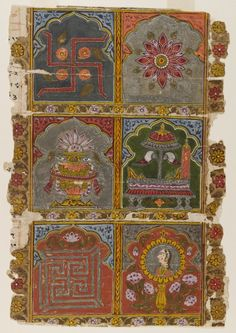 Fragment of a Jain Vijnaptipatra      https://www.brooklynmuseum.org/opencollection/objects/100298/Fragment_of_a_Jain_Vijnaptipatra