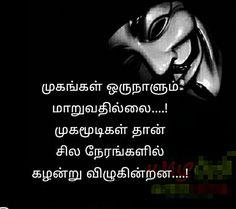Mughamoodikal Life Failure Quotes, Sad Life Quotes, Mindset Quotes, Real Quotes, True Quotes, Qoutes, Tamil Motivational Quotes, Tamil Love Quotes, Inspirational Quotes