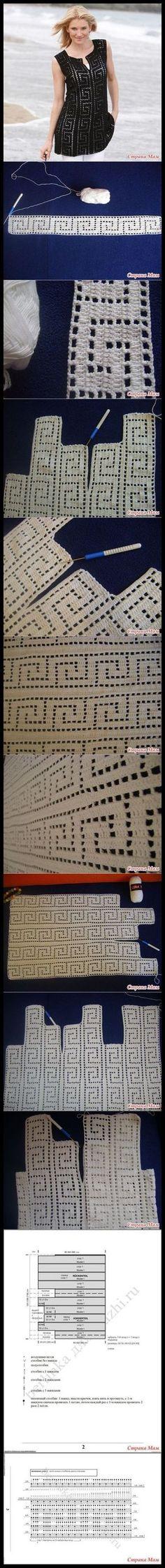 blusa-croche-com-grafico3
