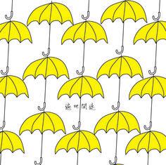 #umbrella #revolution in #hongkong