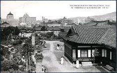 덕수궁 안에서 바라본 경성(현 서울) 그래도 제법 높은 건물이 많이 보인다.