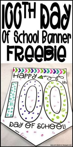Celebrating the Day of School and Celebrating the Day of First Grade - Garden house 100th Day Of School Crafts, 100 Day Of School Project, 100 Days Of School, School Holidays, School Fun, School Stuff, Kindergarten Classroom, Classroom Activities, Classroom Ideas
