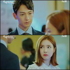 [Bride of The Water God] Korean Drama Kdrama, Lim Ju Hwan, Bride Of The Water God, Joo Hyuk, Two Men, Series 3, Korean Drama, Falling In Love, Entertainment